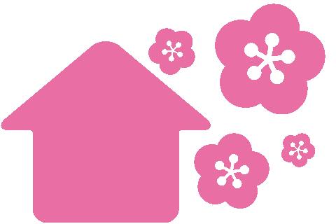 Bir tıkla, dinle, umutlar çiçek açsın kampanya logosu